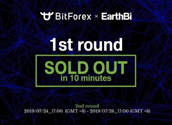 ERA token first round sold out