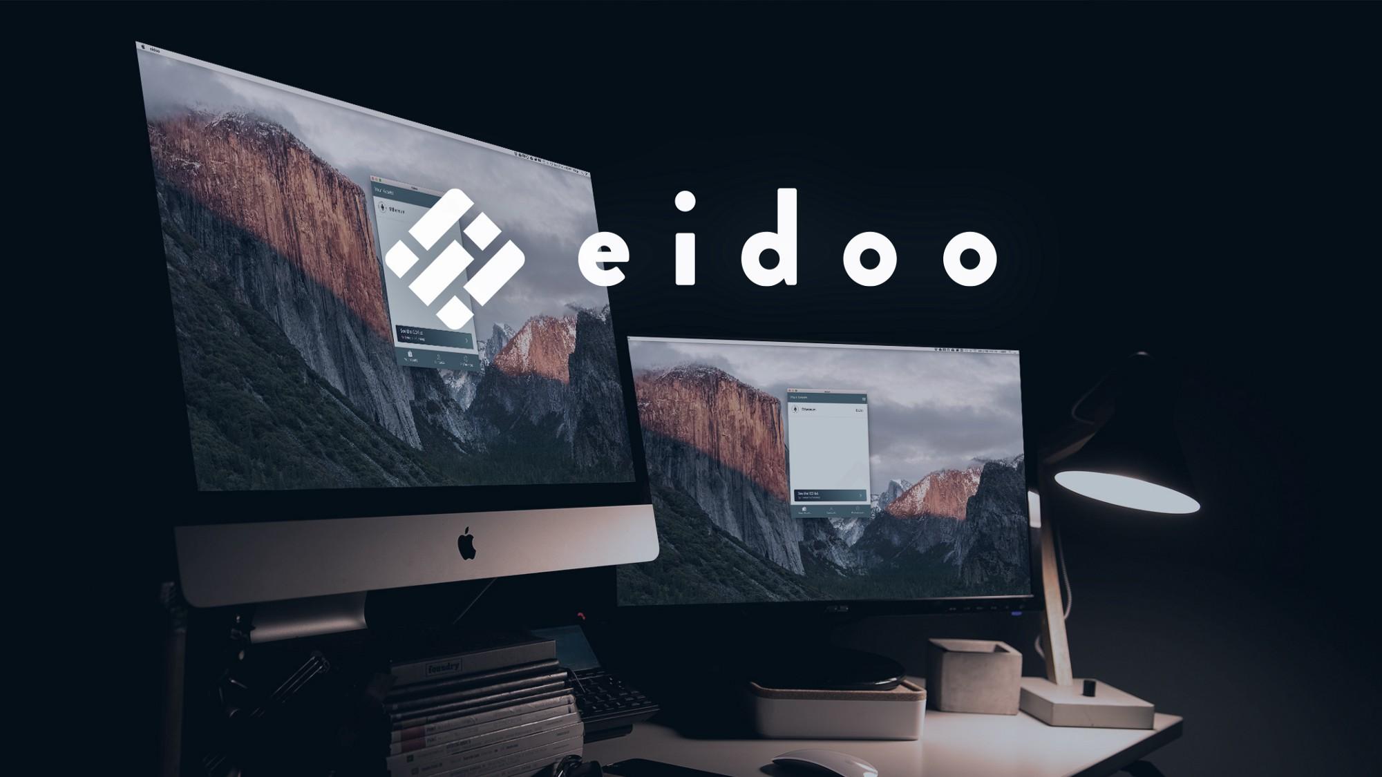 eidoo windows app