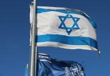 bandiera israele regolamentazione crypto