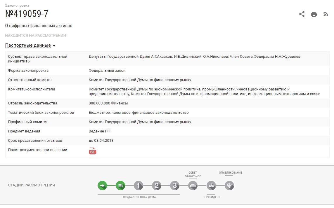 Presentazione bozza di legge Russa