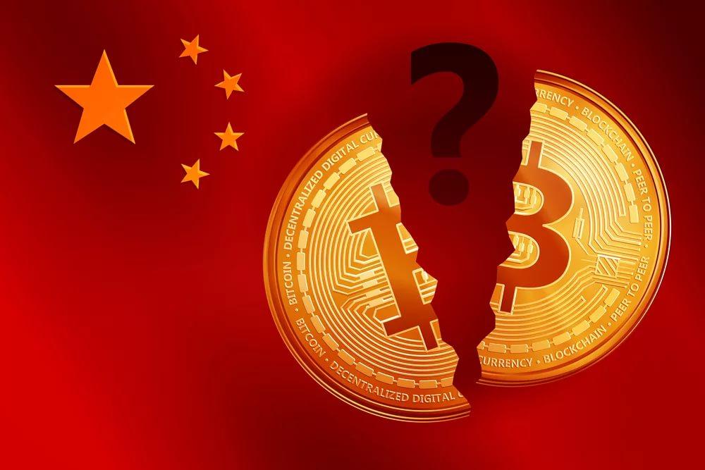 Gli spalloni del bitcoin