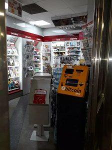 metro bitcoin atm