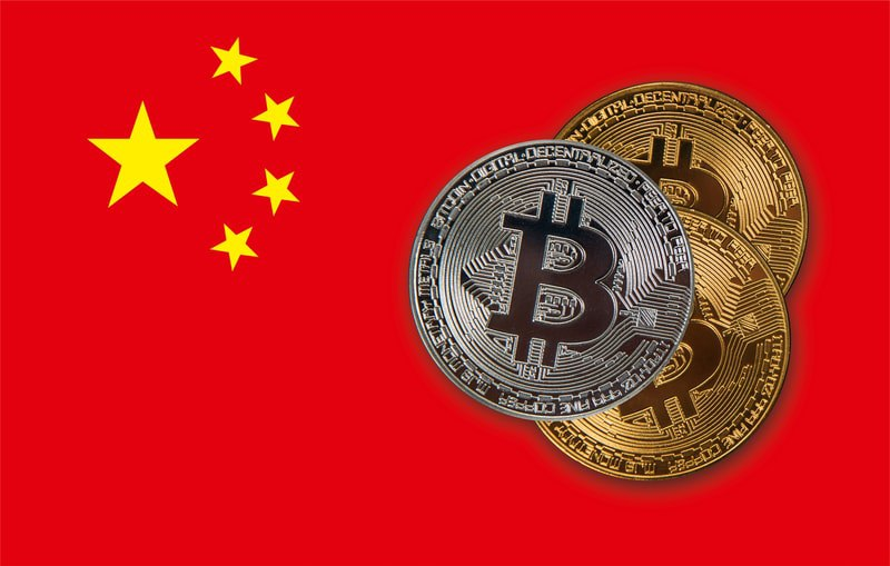 Il primo ETF basato su società blockchain cinesi