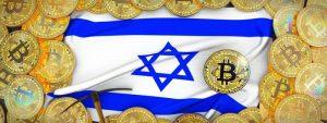 In Israele lo stipendio è in bitcoin