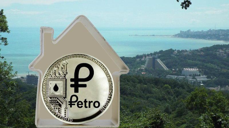 Il Petro-scam venezuelano aiuta i senzatetto