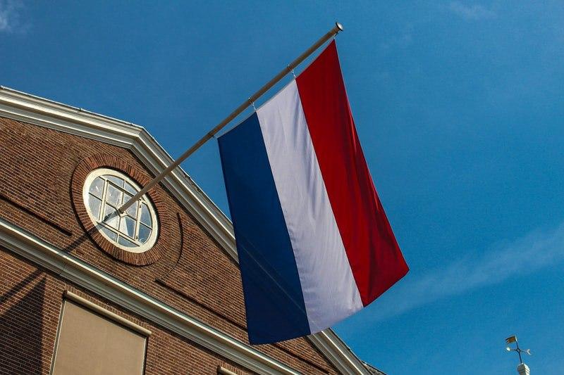 Dall'Olanda il primo ETF in crypto