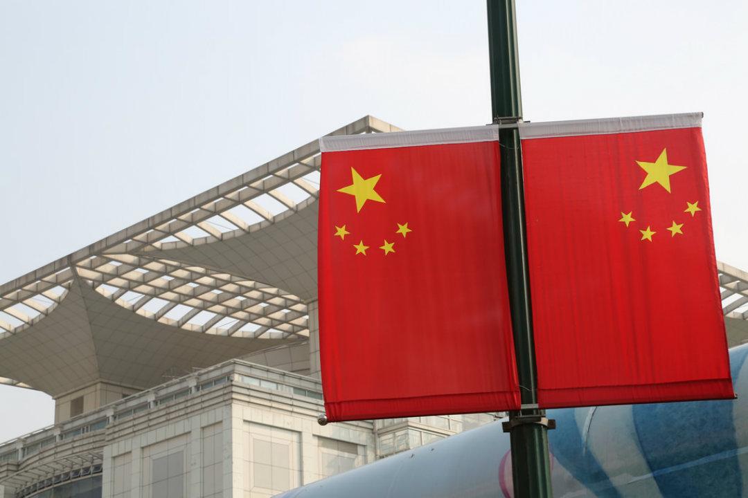 I giganti cinesi bloccano le crypto
