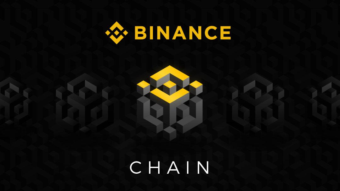 Le prime immagini del DEX Binance Chain