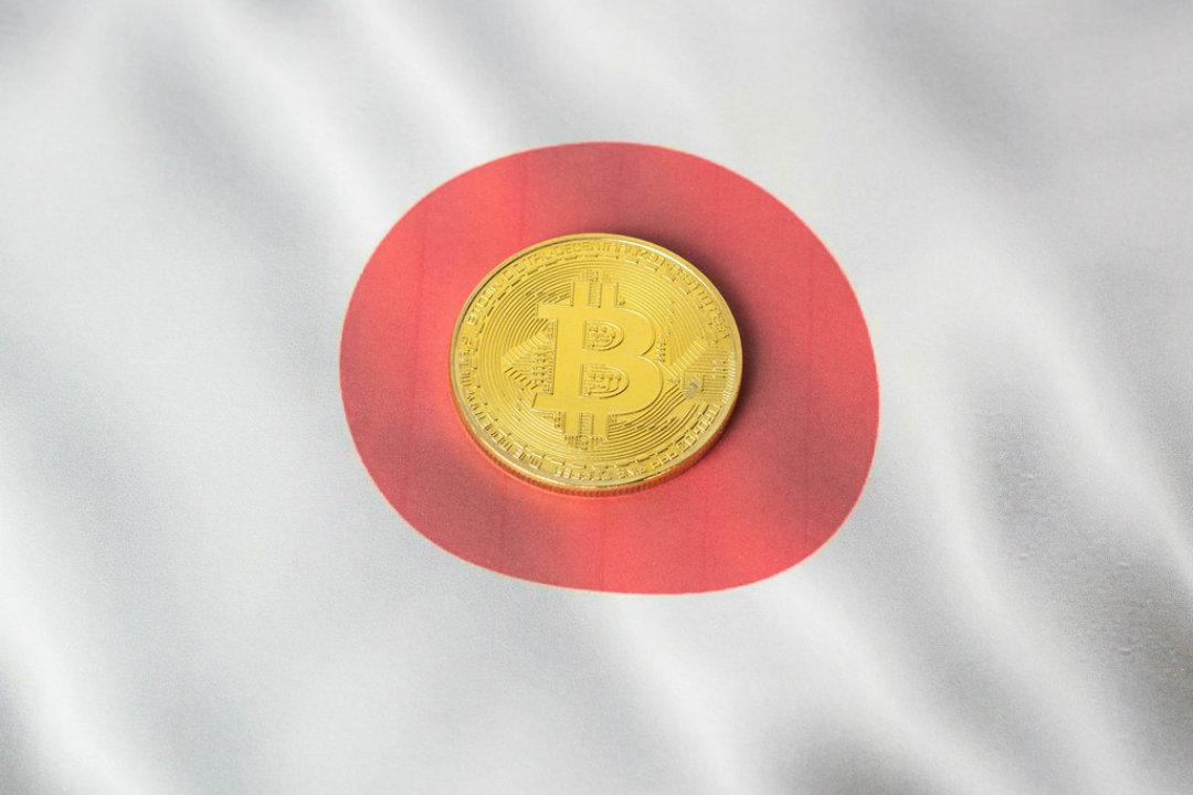 """Giappone, """"Regole sì, ma non troppi freni alle crypto"""""""