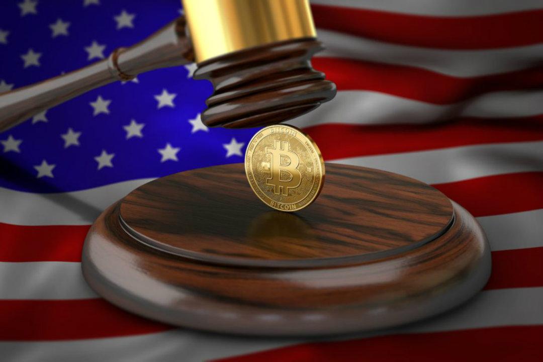 Bitcoin ETF, la decisione ancora posticipata