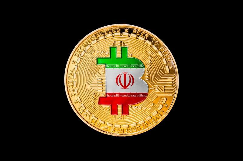 L'Iran legalizza il mining