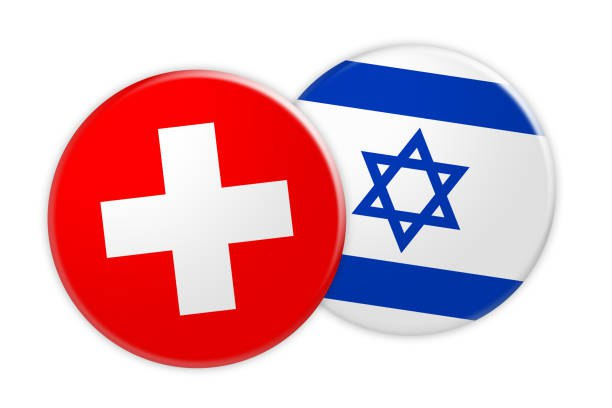 Svizzera e Israele insieme per la regolamentazione crypto
