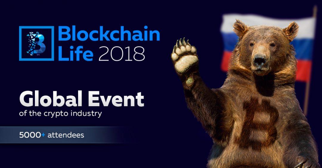 Bitmain e altri leader di mercato al forum Blockchain Life 2018