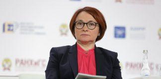 Banca centrale russa crypto