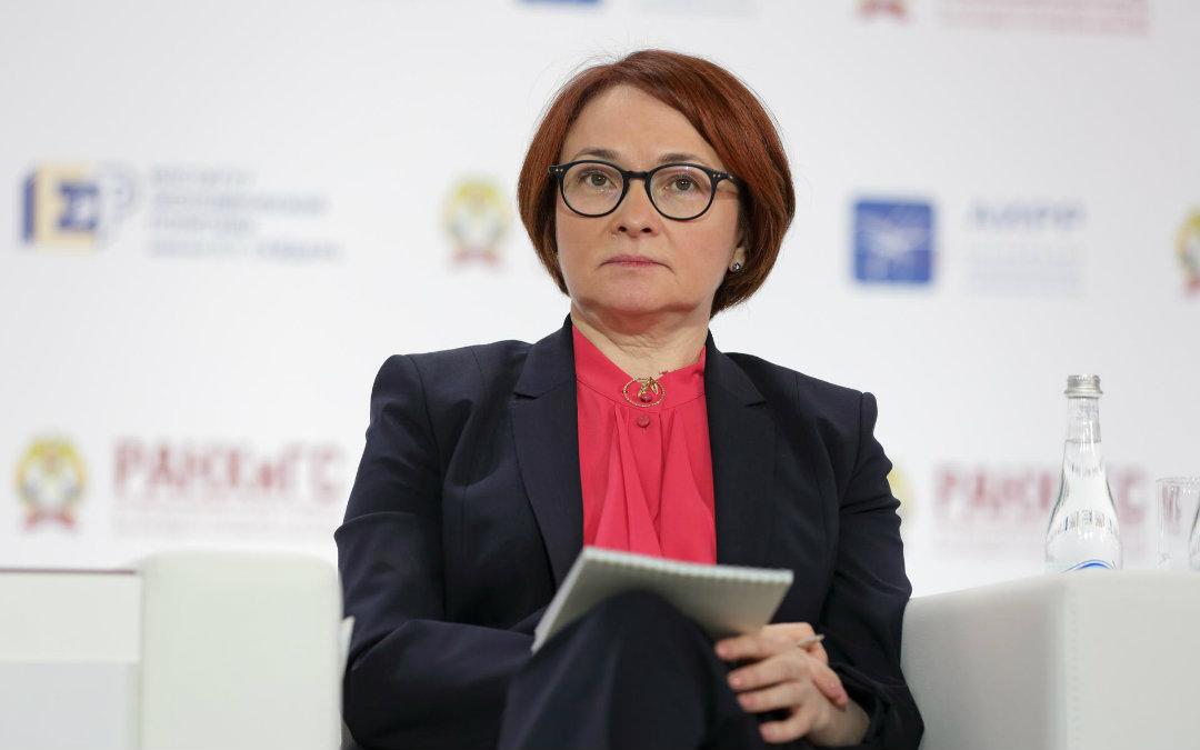 """Banca Centrale Russa, """"La febbre per le crypto sta calando"""""""