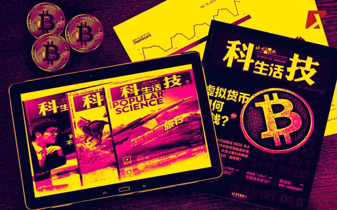 Bitcoin in Cina, il più storico magazine cinese contro il ban delle crypto
