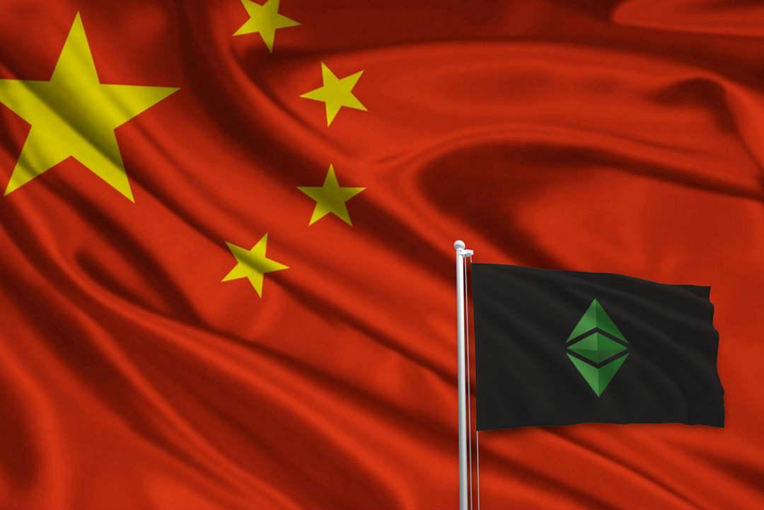 In Cina Ethereum è un bene