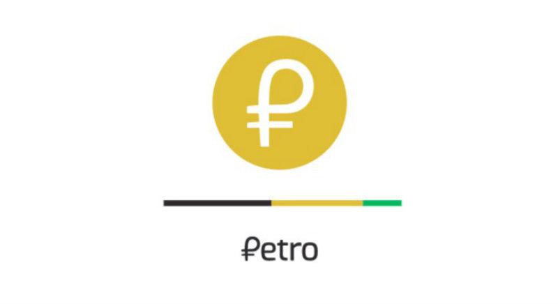 Whitepaper Petro, non sarà più coperto al 100% dal petrolio