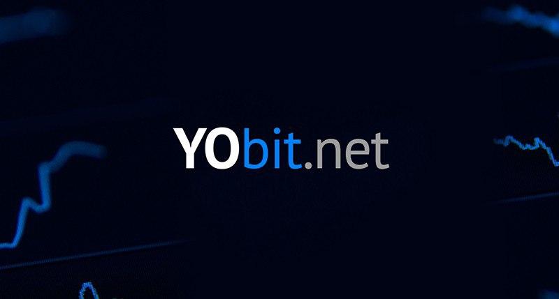 """YoBit Exchange, """"Pumperemo 10 crypto"""""""