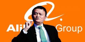 Alibaba brevetti blockchain
