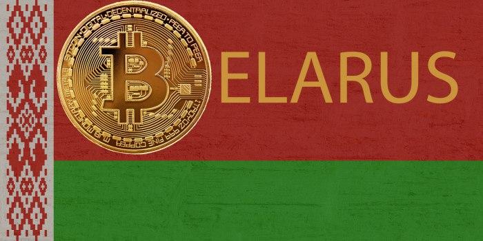 Nuova regolamentazione delle criptovalute in Bielorussia