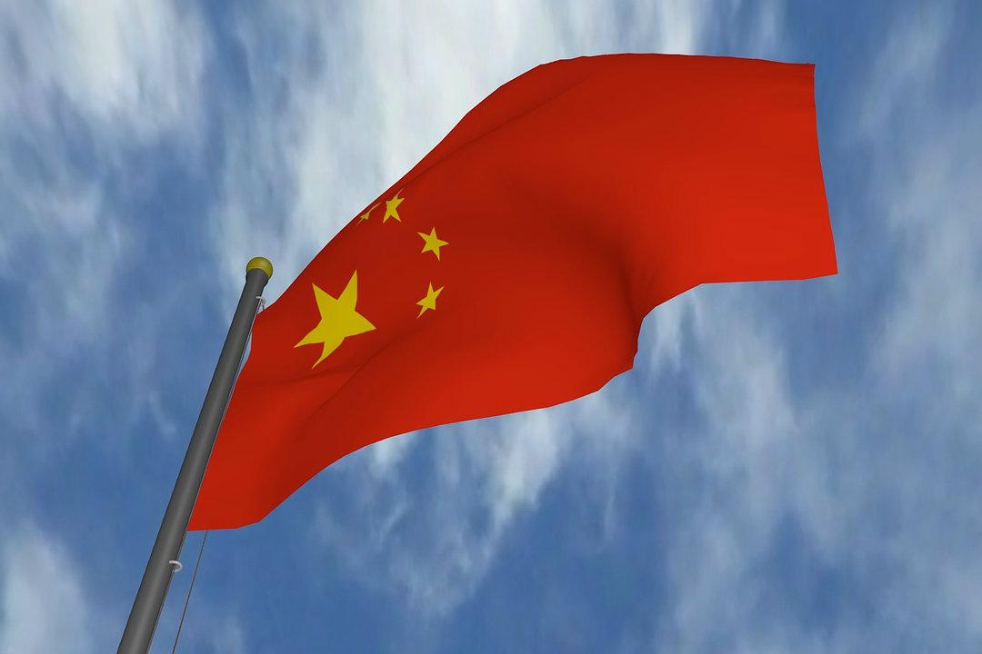Bitcoin, la Cina arretra BTC nella classifica delle migliori criptovalute