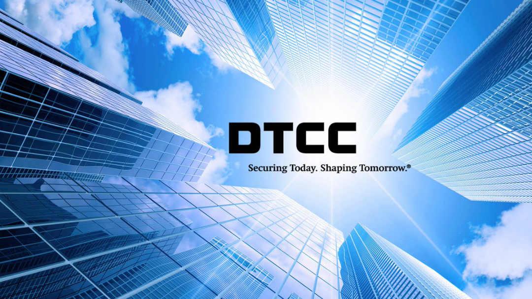 DTCC, una piattaforma DLT insieme ad IBM