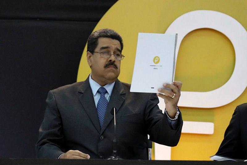 In Venezuela il conto bancario ora è in Petro