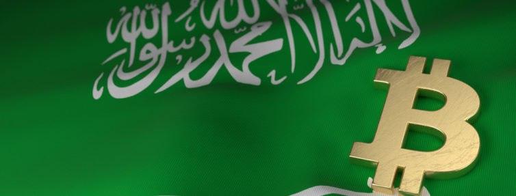 L'Arabia Saudita lancia la sua criptovaluta di Stato