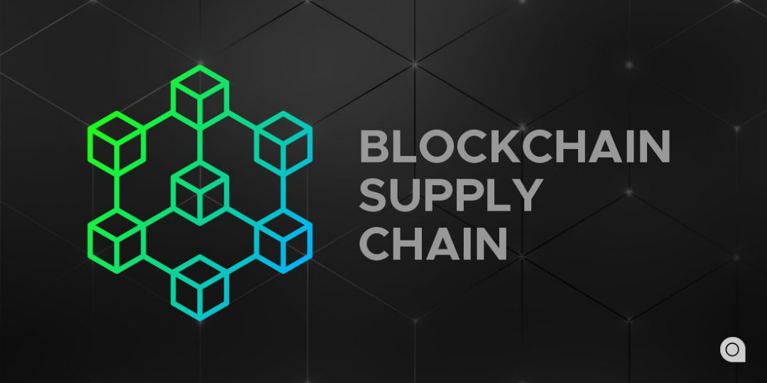 Cos'è la Supply Chain