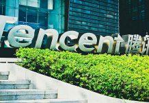 tencent blockchain fintech
