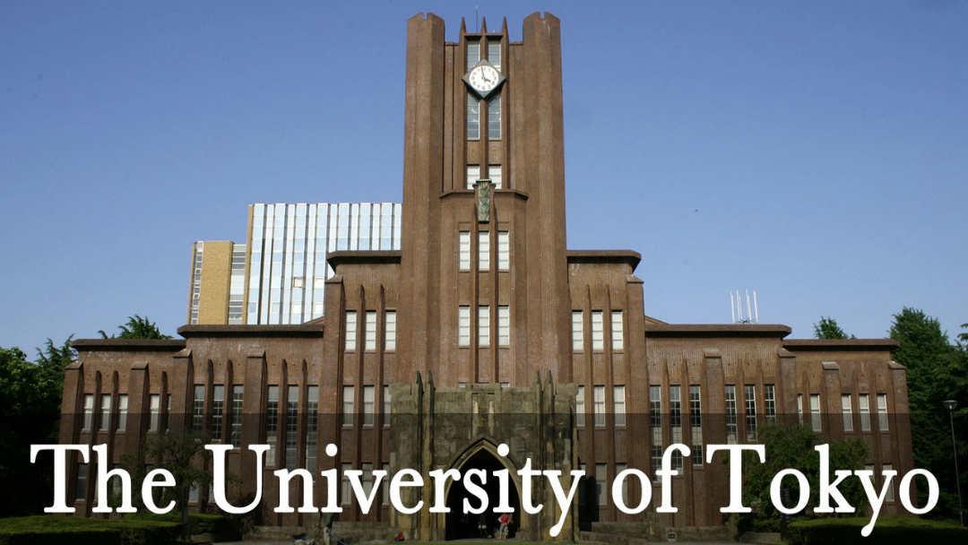 Università di Tokyo, un nuovo corso sulla blockchain con la Ethereum Foundation
