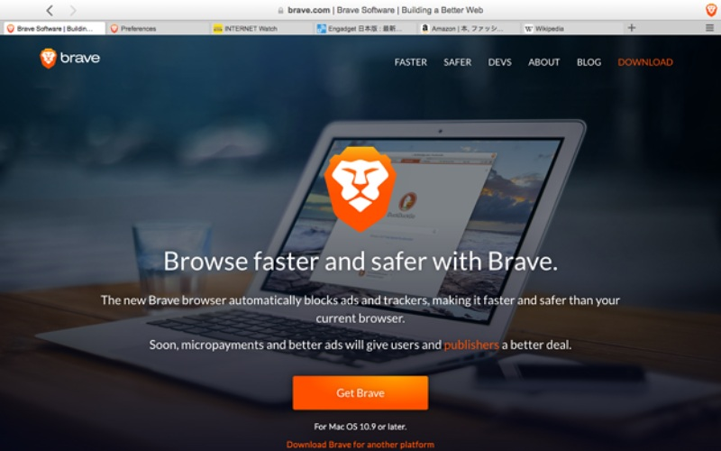 Brave Browser: problemi nel sistema di reward