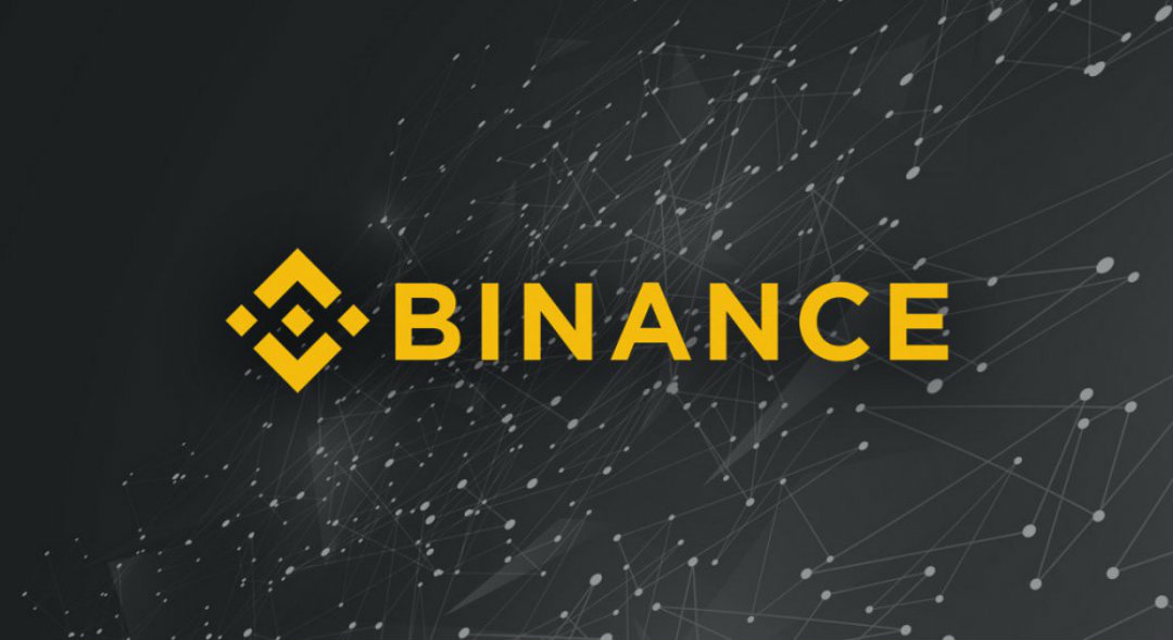 Binance DEX: la seconda preview dell'exchange