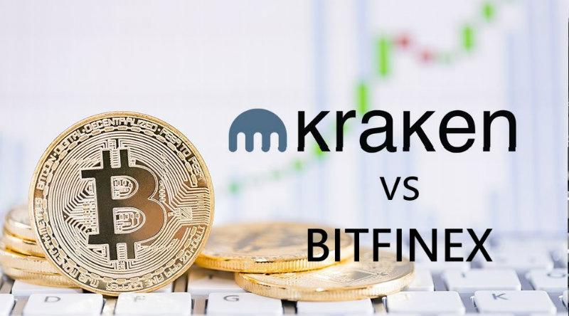 Bitfinex vs Kraken