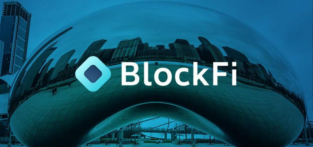 BlockFi: la startup crypto raccoglie $4 milioni grazie a Fidelity