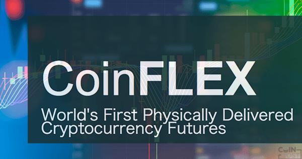 coinfloor crypto exchange bitcoin futures