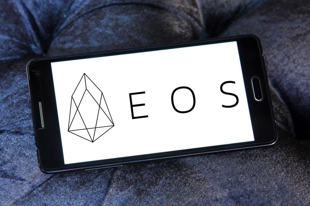 C'è spam sulla blockchain di EOS