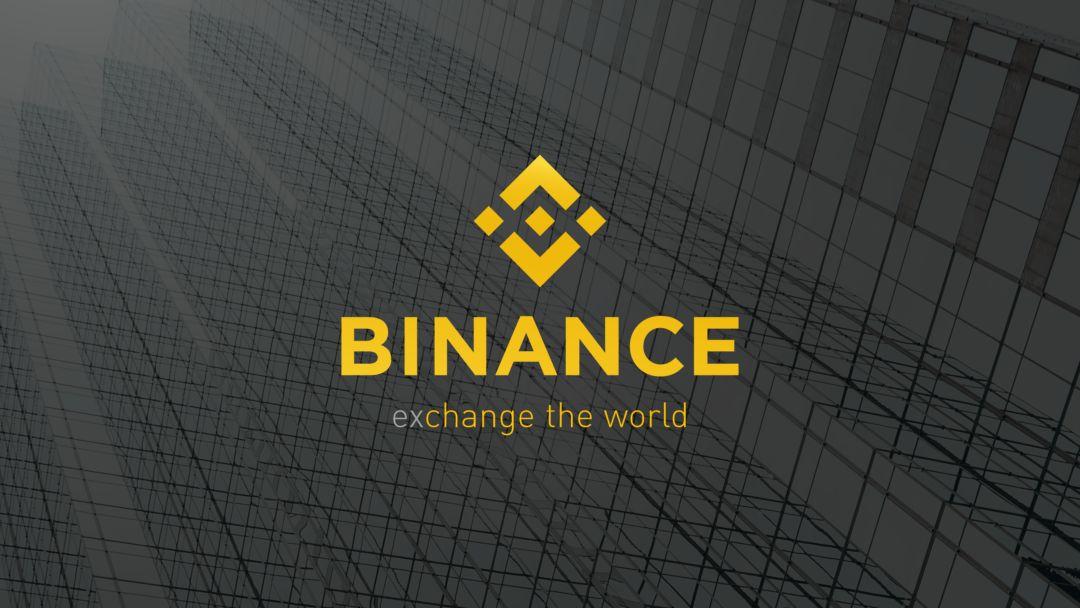 Binance DEX: lanciata la testnet