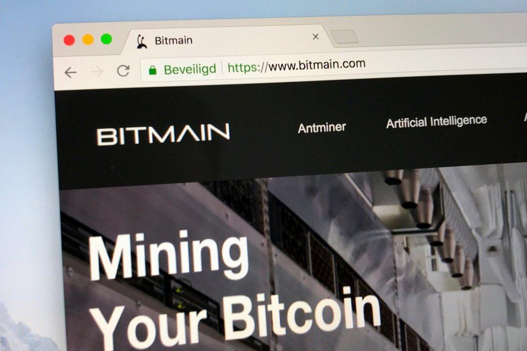 Trovato un bug nel miner s15 di Bitmain