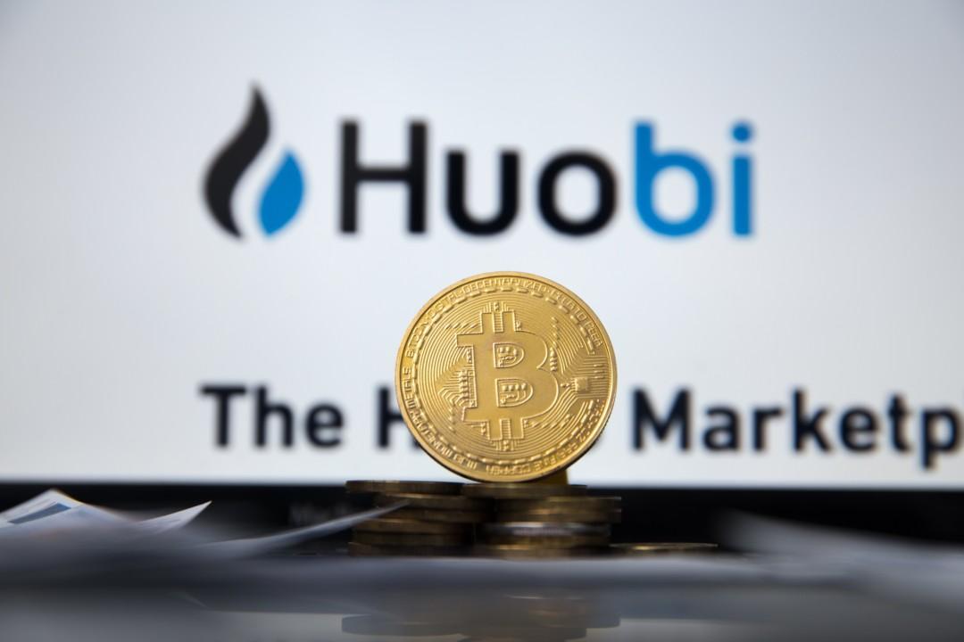 """L'exchange crypto Huobi lascia l'Australia: """"mercato troppo competitivo"""""""