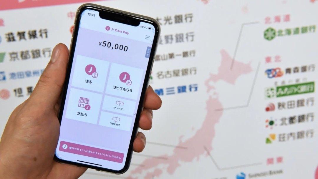 J-Coin Pay: in Giappone arriva un servizio di pagamento. Forse su blockchain