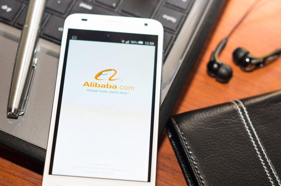Alibaba: il gruppo cinese si prende Alibabacoin