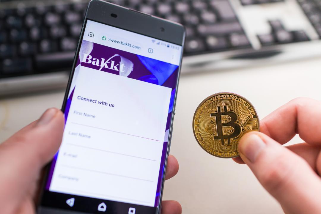 Bakkt, rinviata la data di rilascio dei futures