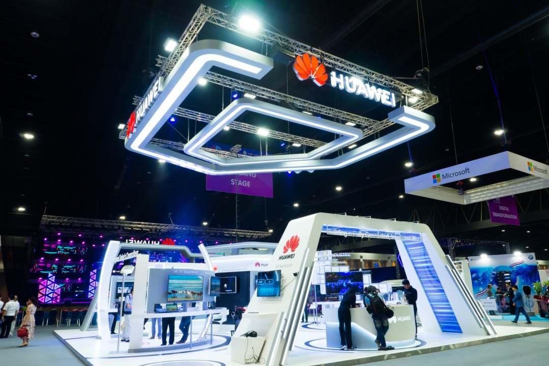 Huawei lancia il proprio servizio blockchain su cloud