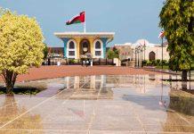 Oman blockchain nazionale