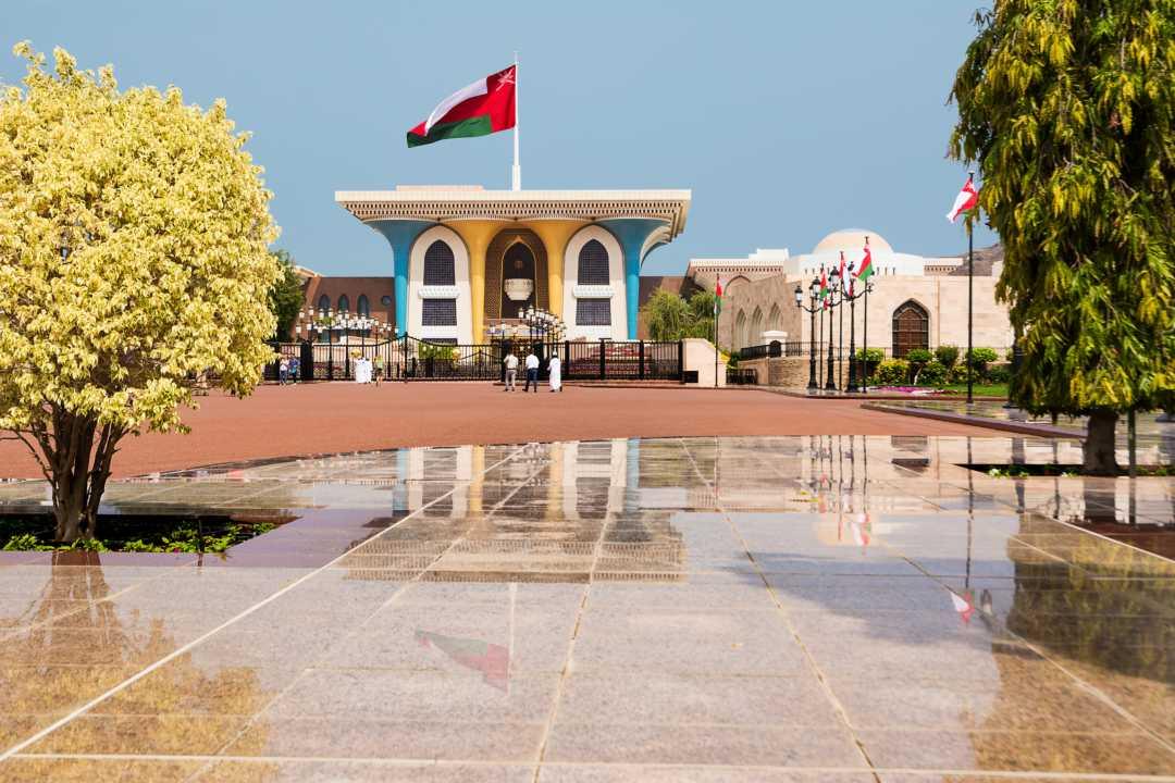 Oman: una piattaforma blockchain nazionale