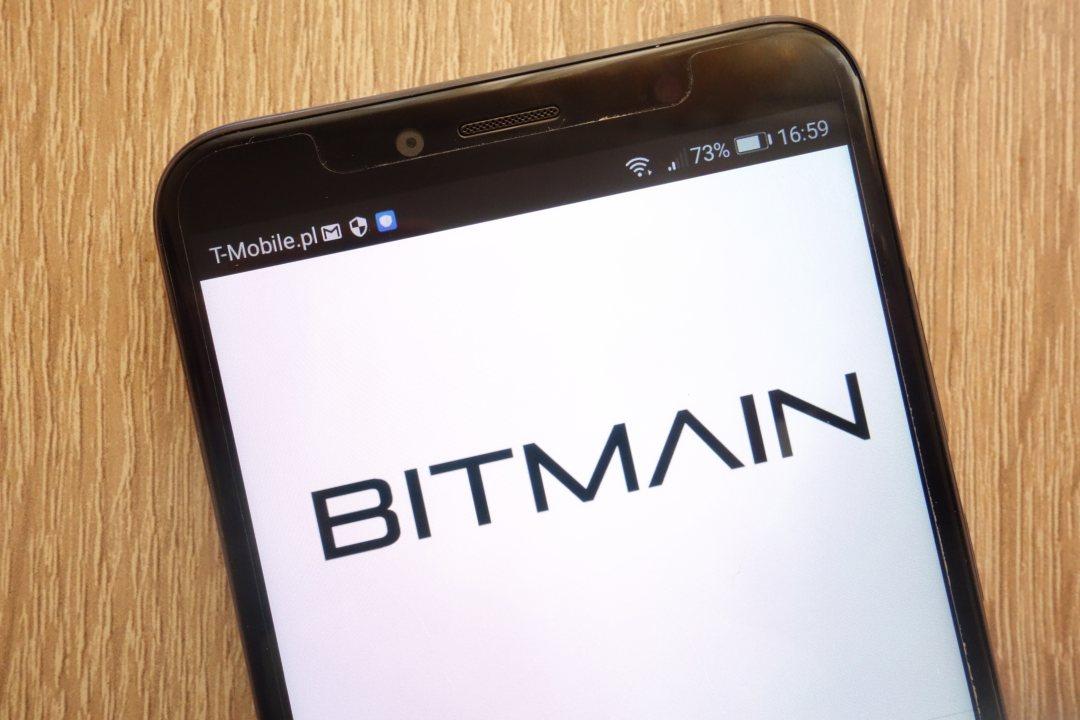 Bitmain in crisi: l'azienda cerca di raccogliere fondi