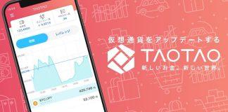 yahoo japan taotao exchange