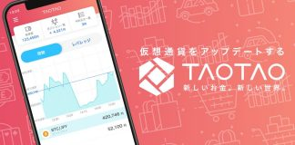 Yahoo Japan Taotao exchange